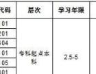河南省**一所远程教育学校郑州大学远程教育学院