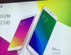 珠海横琴高清uv平板打印喷绘喷画手机广告制作供应商