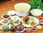 金刚砂锅米线加盟费多少钱
