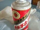 北京高价回收茅台酒 烟酒礼品高价回收