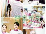 北京市西城区公办敬老院哪家便宜普亲养老院