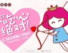 丽江老婆大人零食连锁加盟店优质创业项目