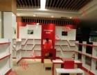 孕婴童店面设计装修 母婴用品展柜 婴幼儿童用品柜台