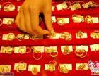 泉州黄金抵押回收黄金铂金K金钻石名表手机相机等价值物品抵押