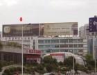 跃进路与昭萍路交汇处图书馆楼顶喷绘大牌