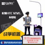 9d虚拟现实设备一套多少钱哪有9d虚拟现实设备销售