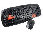 LX-D4000防水游戏键鼠套装[U+U]   键鼠套装批发 键盘鼠标批发