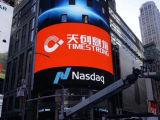 北京市在哪能买到品质好的美国大屏幕,美国纳斯达克LED屏供应
