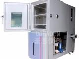 智能恒温恒湿试验箱-智能恒温恒湿试验箱价格