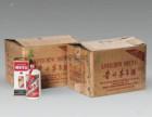 新泰回收礼品 回收虎骨酒 1992年虎骨酒价格