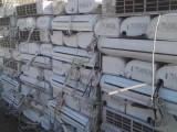 广州二手家电回收 广州二手空调回收 广州穗诚收购二手电器