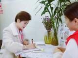 美睫师 化妆师 韩式半永久等培训 报名大优惠送全套工具