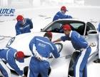 松岗汽车维修汽车贴膜汽车改装汽车装饰培训必优卡培训