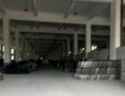 义桥工业园一楼3000方层高7米有办公楼独门独院
