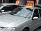 雪铁龙爱丽舍2010款 1.6 手动 科技型-一手私家车