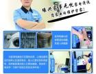 长沙专业清洗空调、油烟机、洗衣机,清洗大小家电