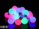 20灯LED造型灯串  小圆珠灯5m 欢