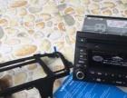 10成新起亚K5原装CD收音机