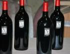 整箱玛歌红酒回收价格 单瓶玛歌的价格