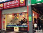 紫燕百味鸡加盟指定 紫燕百味鸡加盟连锁店条件