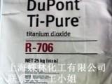 美国杜邦(科慕)二氧化钛R706