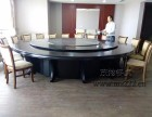 杭州酒店电动餐桌转盘,茂炫电动餐桌厂提供大型实木电动餐桌定制