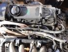 出售拆车件 各种型号发动机 变速箱 等等各种附件