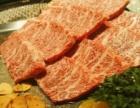 烧烤店加盟烧肉三两怎么样烧肉三两加盟费多少钱