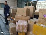 北京搬家搬场公司怎么收费