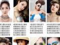杭州化妆美甲培训,美甲精英弟子班,随到随学学会为止
