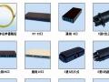 漳州地区光纤熔接龙海监控安装漳浦综合布线古雷