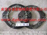 SR冲床油封,惠州冲床维修厂家,现货S-400-3R冲床模垫