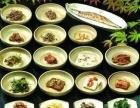 韩餐烤肉 大冷面 狗肉馆开店创业加盟特惠中