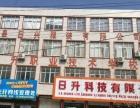 出租商城550平米厂房1000元/月
