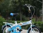 儿童折叠自行车。14寸。
