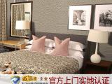 墙纸厂家 PVC压花墙纸 欧式客厅卧室深压纹壁纸