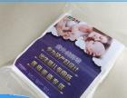 梅笛产妇刀纸 产妇用纸 卫生纸代工 母婴儿童用品