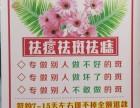 香港忆生源祛斑祛痘 全国免费加盟开店全程扶持