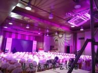 长春会议展会庆典等各种活动设备舞台灯光音响大屏桁架出租