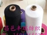 丰瑞供应玫红色色纺纱21支  再生棉色纱