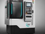 机械设备 数控雕铣机 外观设计 工业设计