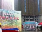 荆州市启航传媒活动策划开业庆典