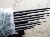 Z258铸铁焊条EZCQ球墨铸铁焊条 铸258电焊条