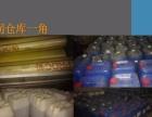 锅炉中央空调冷凝器换热器等工业清洗水处理设备药剂