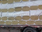 屋面岩棉板,?#25945;?#23721;棉板,高密度岩棉板,铝箔岩棉板
