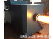 生物质锅炉专业供应商,卧式生物质锅炉