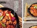 瓦香鸡技术免费教酱天百余种酱料批发项目新颖