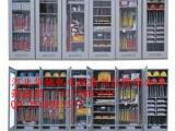 安全工具柜 智能安全工具柜 电力安全工具柜 配电室安全工具柜