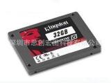 金士顿Kingston SSD 固态硬盘 V100 SV100S