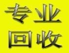 昆明数码相机回收昆明单反相机单反镜头中华专业回收